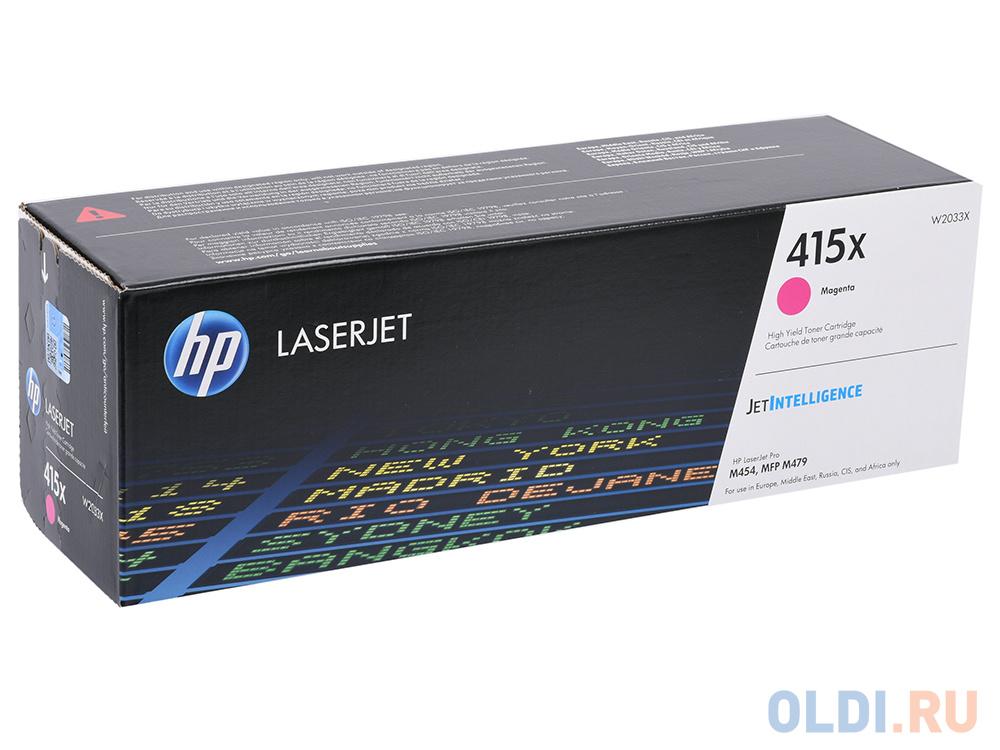 Картридж HP 415X (W2033X) пурпурный (magenta) 6000 стр фото