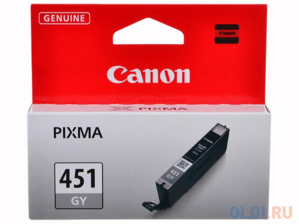 Картридж Canon CLI-451GY для iP7240 MG5440 MG6340 серый