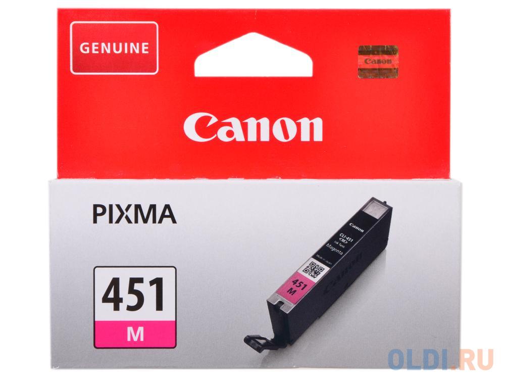Фото - Картридж Canon CLI-451M для MG6340, MG5440, IP7240. Пурпурный. 319 страниц. картридж canon cli 451m xl для mg6340 mg5440 ip7240 пурпурный 660 страниц
