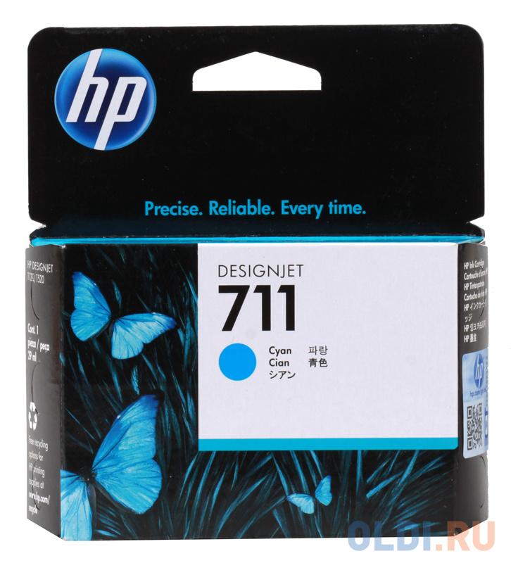 Картридж HP №711 CZ130A для Designjet T120 T520 голубой