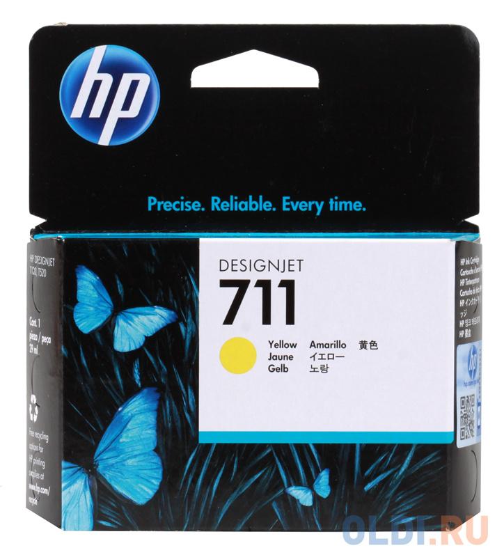 Картридж HP CZ132A N711 для Designjet T120 T520 желтый