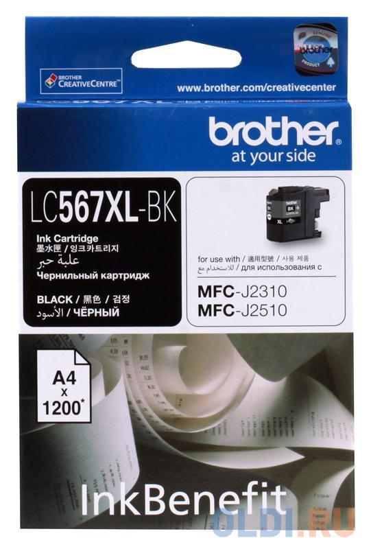 Картридж струйный Brother LC567XLBK черный для MFC-J2310/MFC-J2510 (1200 стр) картридж струйный brother lc567xlbk