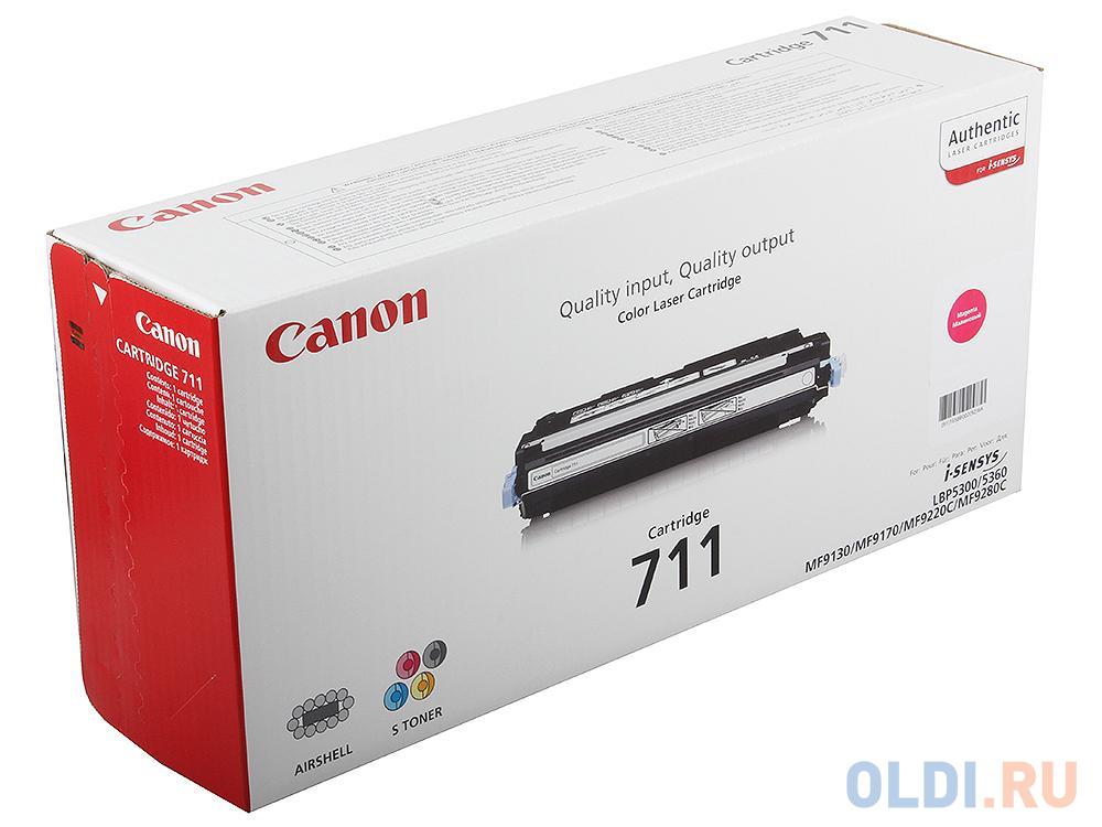 Картридж Canon Canon 711 Canon 711 Canon 711 Canon 711 6000стр Пурпурный