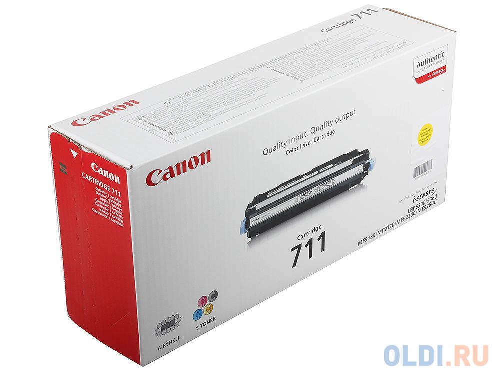 Картридж Canon Canon 711 Canon 711 Canon 711 Canon 711 6000стр Желтый
