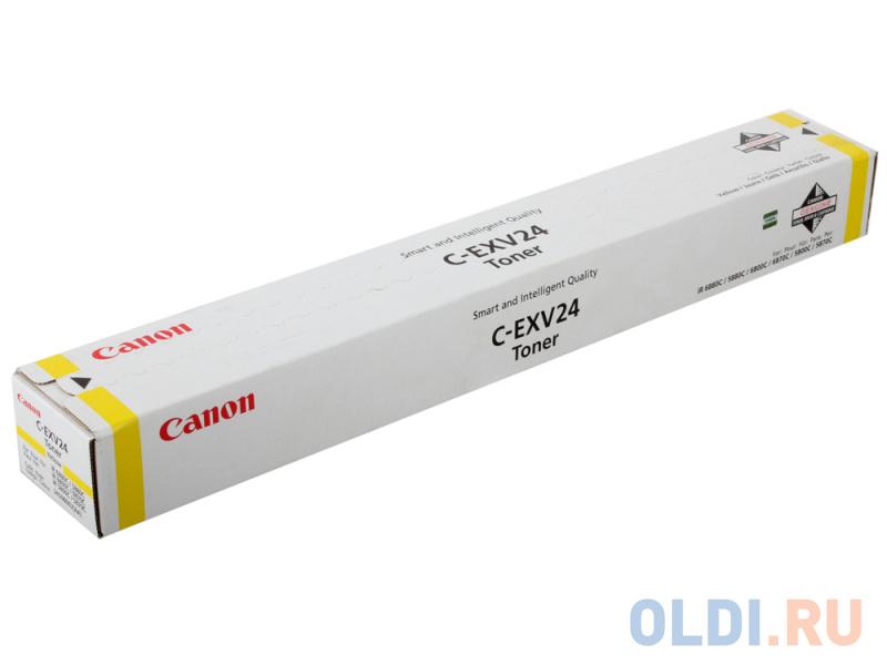 Тонер-картридж Canon C-EXV24Y
