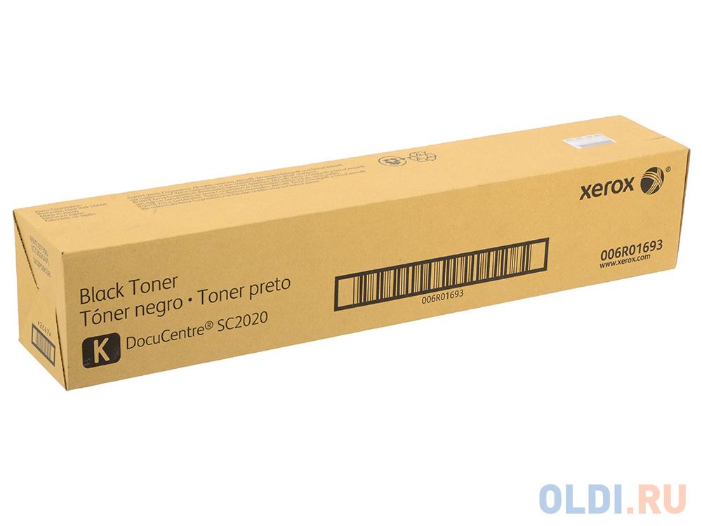 Тонер-картридж Xerox 006R01693