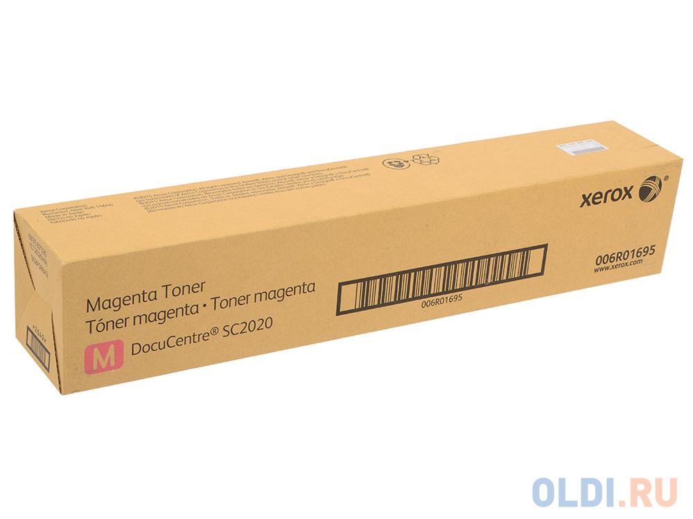 Тонер-картридж Xerox 006R01695