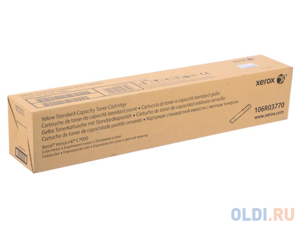 Картридж Xerox 106R03770 для VersaLink C7000 желтый 3300стр фото
