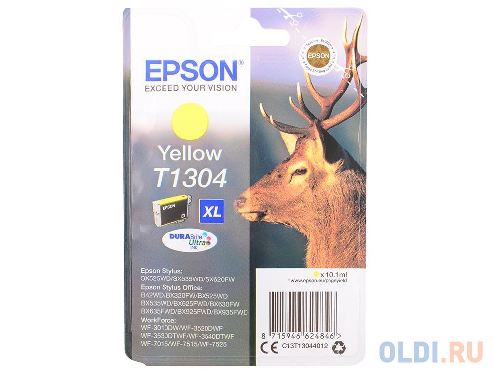 Картридж Epson C13T13044012 для Epson SX525WD/SX535WD/B42WD/BX320FW/BX625FWD/BX635FWD/WF-7015/7515/7