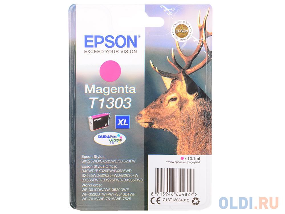 Картридж Epson C13T13034012 для Epson SX525WD/SX535WD/B42WD/BX320FW/BX625FWD/BX635FWD/WF-7015/7515/7525 пурпурный