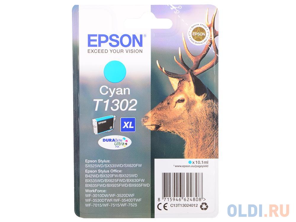 Картридж Epson C13T13024012 для Epson St SX525WD/SX535WD/St Of B42WD/BX320FW/BX625FWD/BX635FWD/WF-7015/7515/7525 голубой