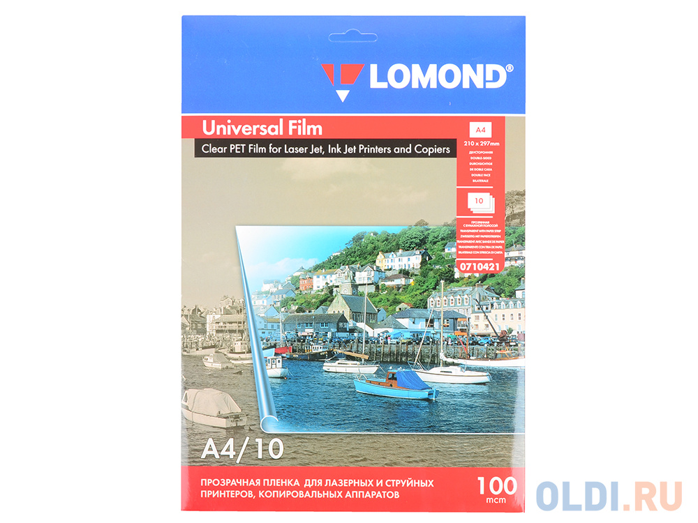 Пленка для ламинирования Lomond А4 101мик 10шт 210х297 универсальная 0710421 фото