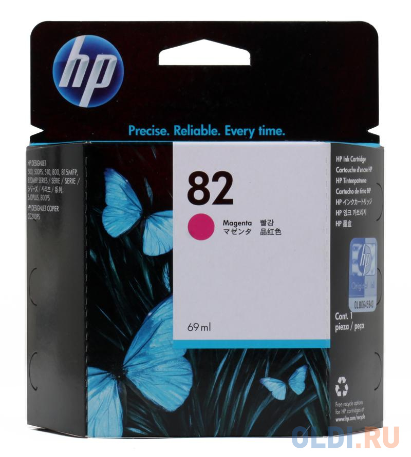 Картридж HP C4912A (№82) пурпурный 69мл Designjet 500/510