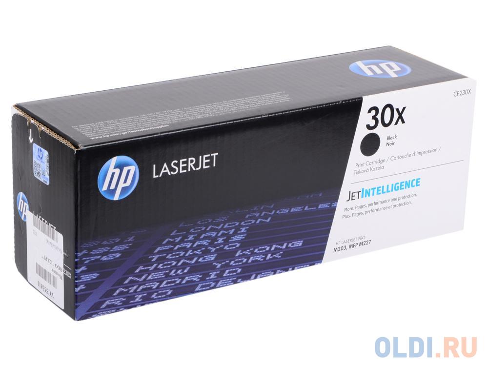Картридж HP 30X CF230X для HP LaserJet Pro M203/M227. Чёрный. 3500 страниц.