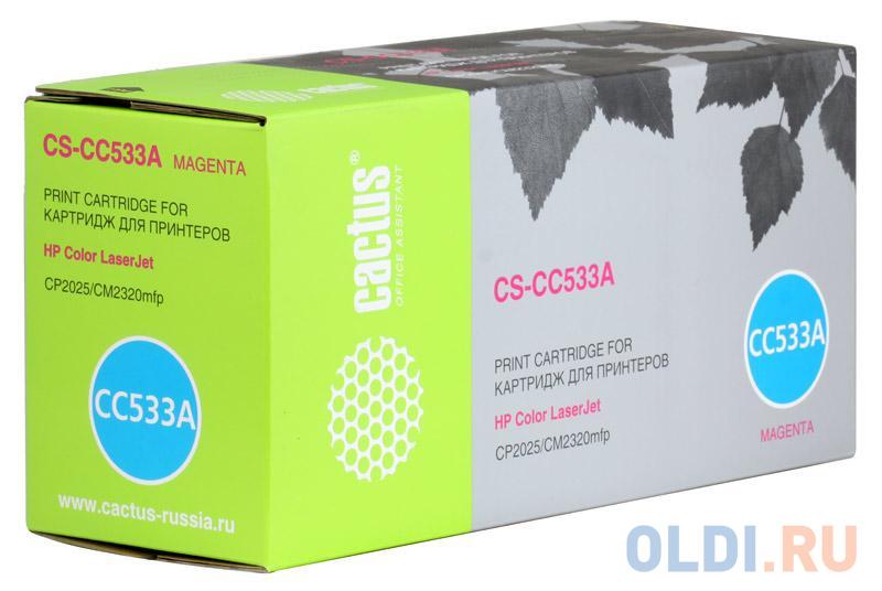 Фото - Картридж Cactus CS-CC533A для принтеров HP Color LaserJet CP2025/CM2320mfp, пурпурный, 2800 стр. картридж hp 304a cc533a для принтера color laserjet cp2025 cm2320 пурпурный