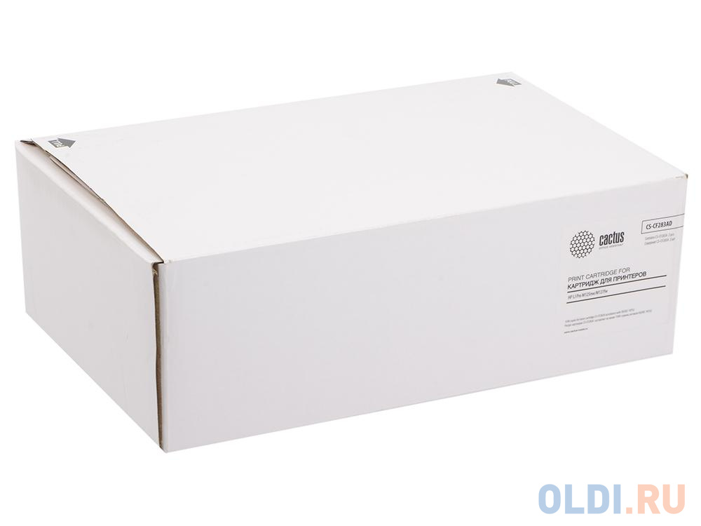 Тонер Картридж Cactus CS-CF283AD черный x2уп. для HP LJ Pro M125nw/M127fw (1500стр.)