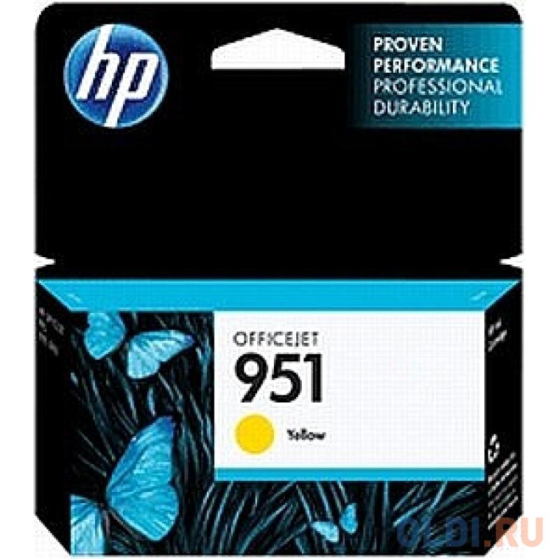 Картридж HP CN052AE №951 700стр Желтый