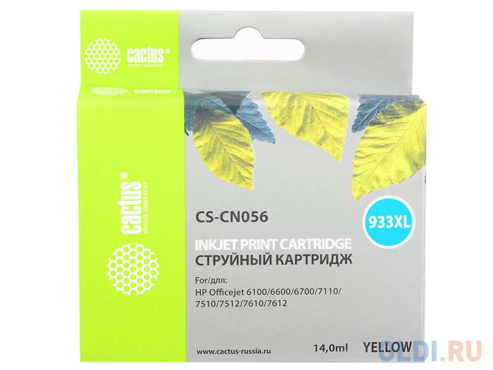 Фото - Картридж Cactus CS-CN056 №933XL для HP OfficeJet 6600 желтый 14мл картридж hp cn054ae 933xl cyan для officejet 6100 6600 6700