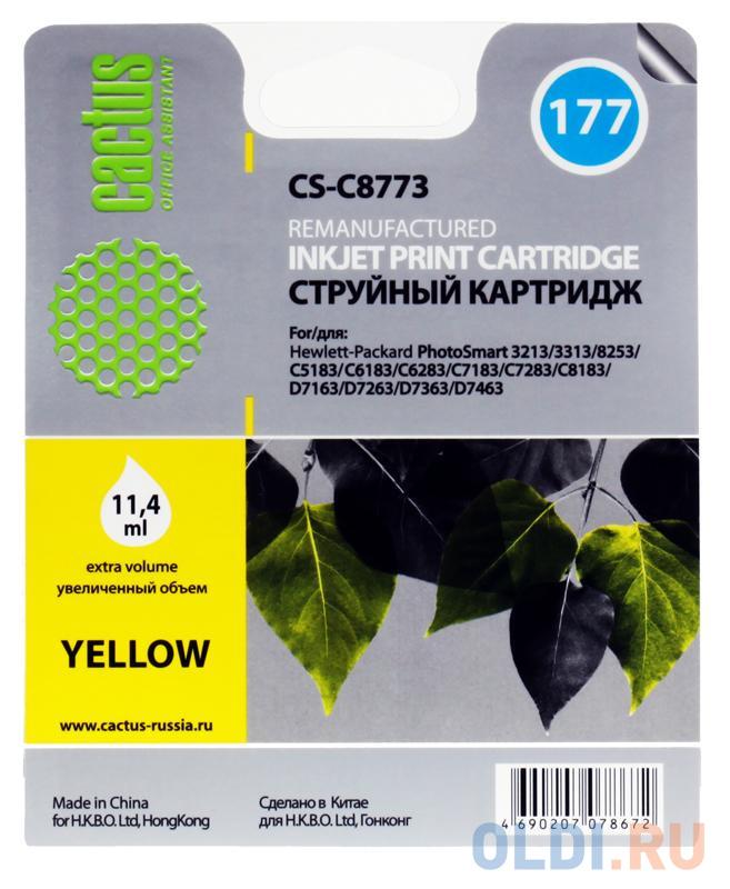 Картридж Cactus CS-C8773 CS-C8773 950стр Желтый картридж cactus cs tk5205y желтый