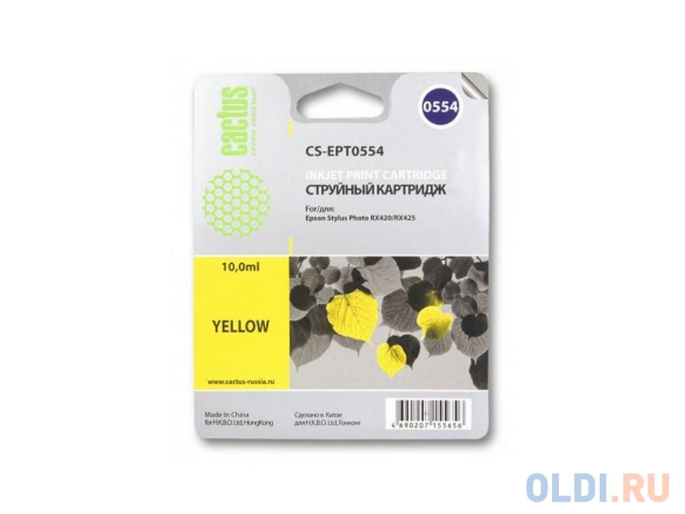 Картридж Cactus CS-EPT0554 300стр Желтый картридж cactus cs tnp27y желтый