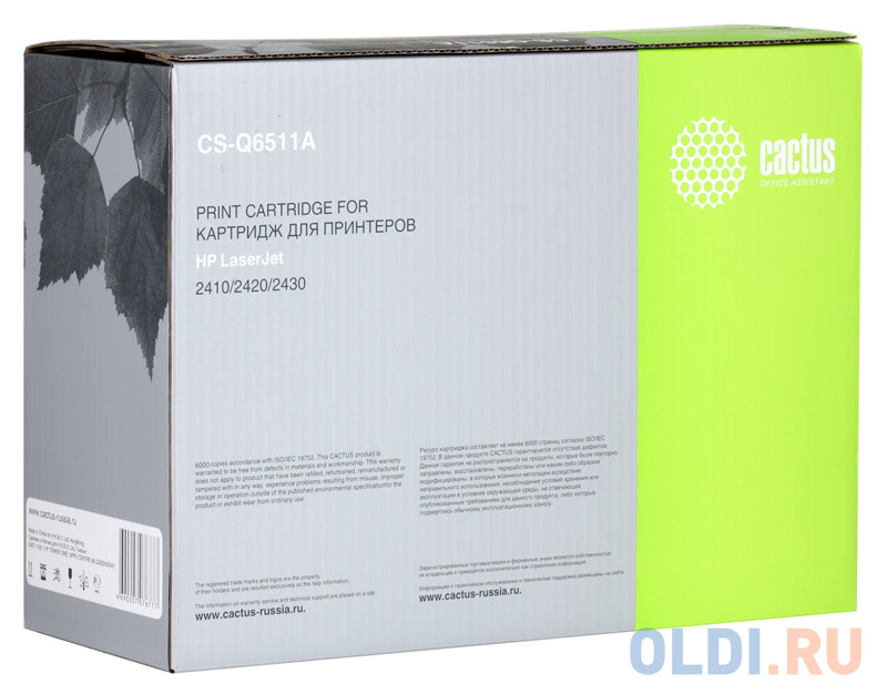 Картридж Cactus CS-Q6511A для принтеров HP Laser Jet 2410/2420/2430, черный, 6000 стр. картридж sakura q6511a