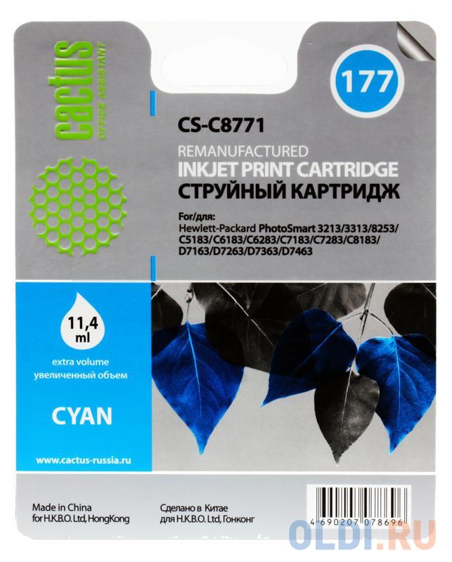 Фото - Картридж Cactus CS-C8771 CS-C8771 950стр Голубой картридж cactus cs c8551ar голубой