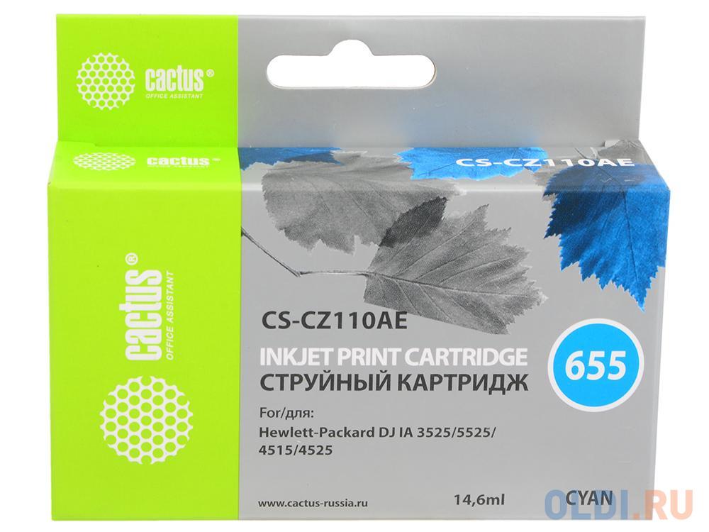 Фото - Картридж Cactus CS-CZ110AE 600стр Голубой картридж cactus cs c8551ar голубой