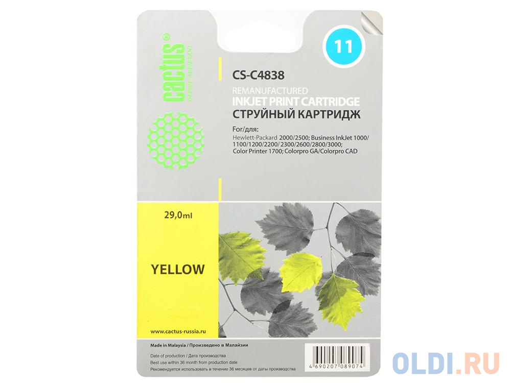 Картридж Cactus CS-C4838 №11 для HP 2000/2500 Business InkJet1000 Color Printer1700 желтый