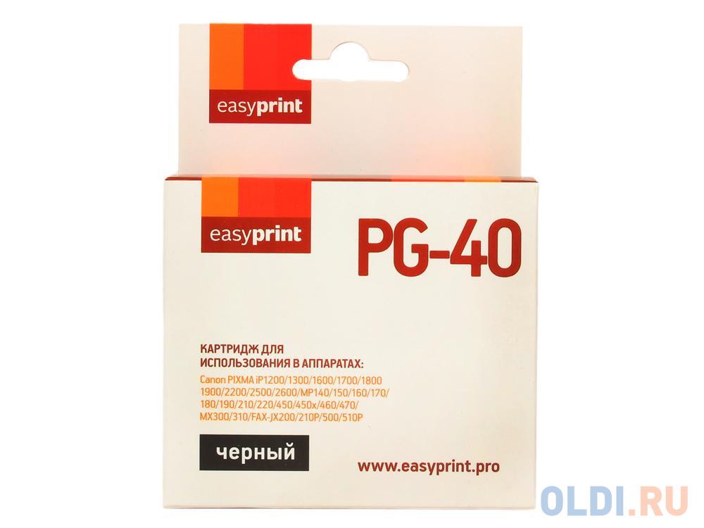 Картридж EasyPrint IC-PG40 для Canon PIXMA iP2200/2500/2600/6210D/MP140/210/450/MX310 черный