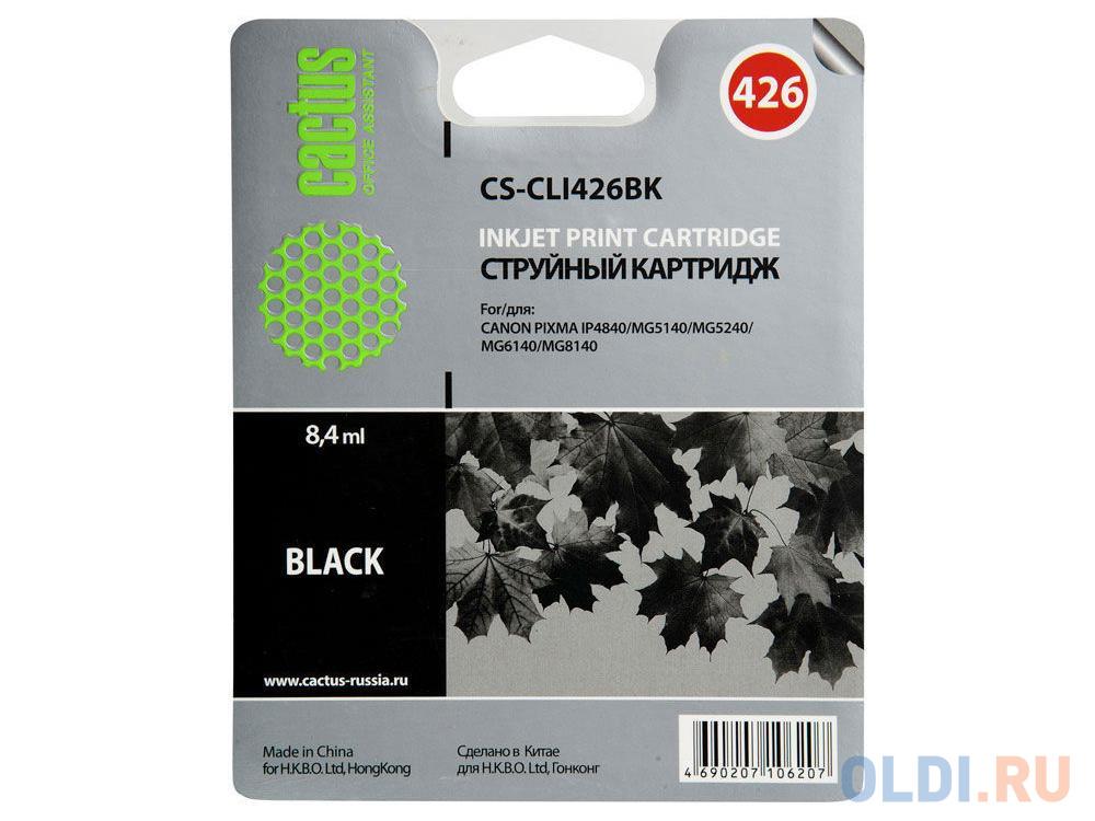 Картридж CACTUS CS-CLI426BK для Canon PIXMA MG5140/5240/6140/8140; MX884, черный, 8.4 мл картридж cactus cs pgi425bk для canon pixma ip4840 mg5140 5240 6140 8140 mx884 черный