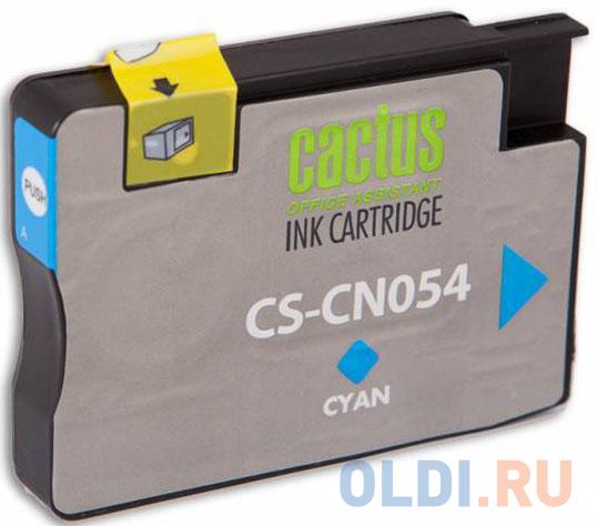 Фото - Картридж Cactus CS-CN054 №933XL для HP OfficeJet 6600 голубой 14мл картридж hp cn054ae 933xl cyan для officejet 6100 6600 6700
