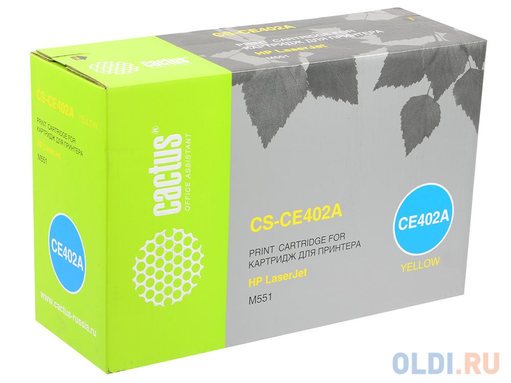 Картридж Cactus CS-CE402A для HP CLJ Color M551 series желтый 6000стр картридж sakura ce402a