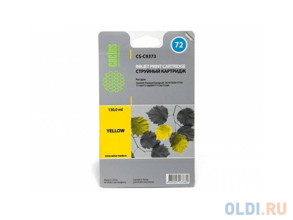 Картридж Cactus CS-C9373 800стр Желтый картридж cactus cs tk5205y желтый
