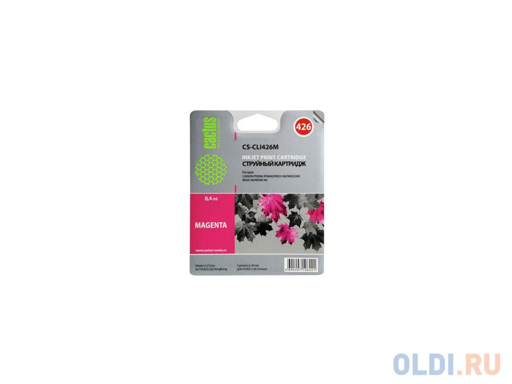 Картридж Cactus CS-CLI426M пурпурный (magenta) 450 стр. фото