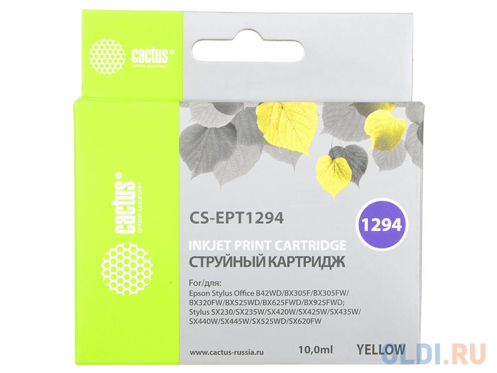 Картридж Cactus CS-EPT1294 для Epson Stylus Office B42 BX305 BX305F BX320 желтый 630стр картридж cactus cs ept1292 для epson stylus office b42 bx305 bx305f 100 мл голубой