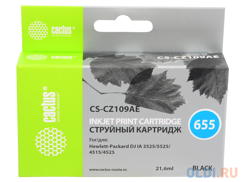 Картридж Cactus CS-CZ109AE №655 для HP DJ IA 3525/5525/4515/4525 черный фото