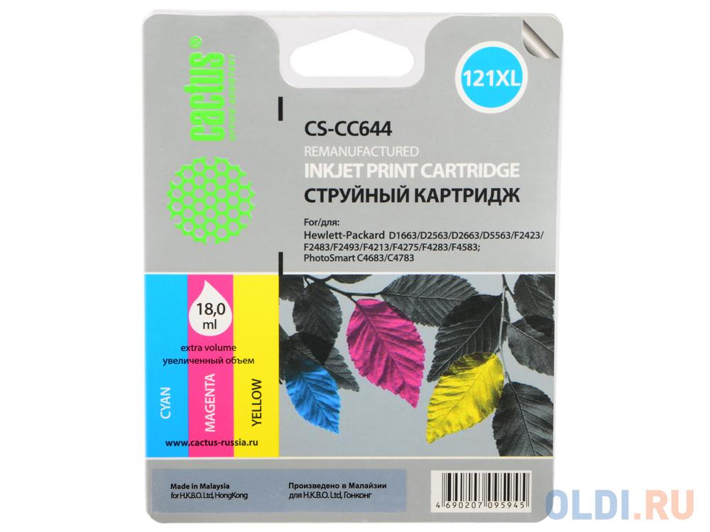 Картридж Cactus CS-CC644 №121XL (трехцветный) для HP DeskJet D1663/D2563/D2663/D5563/F2423/F2483/F2493/F4213/F4275/F4283/F4583; C4683/C4783 фото