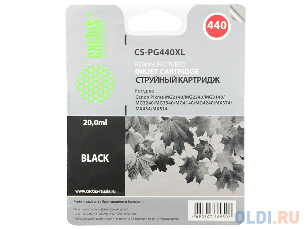 Картридж Cactus CS-PG440XL для Canon Pixma MG2140/MG3140 черный 600стр чернила cactus cs i cl441m magenta 100ml для canon pixma mg2140 mg3140