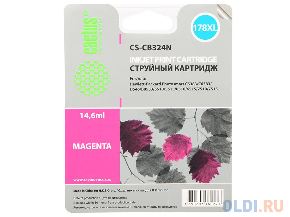 Картридж Cactus CS-CB324N №178XLN для HP PhotoSmart B8553/C5383/C6383 пурпурный 14.6мл фото