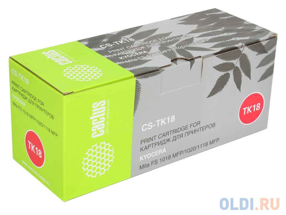 Картридж Cactus CS-TK18 для Kyocera Mita FS 1018 MFP/1020/1118MFP, 7200 стр фото