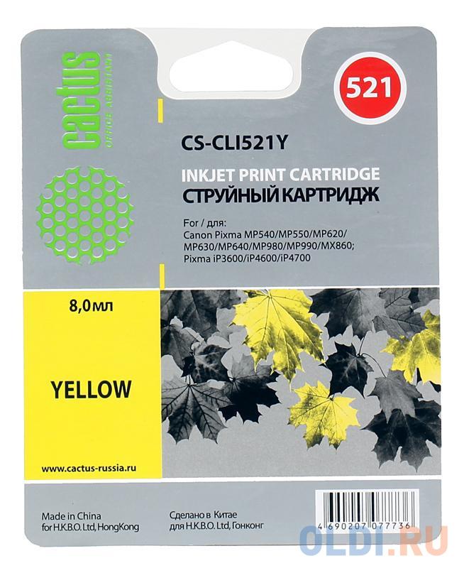 Картридж Cactus CS-CLI521Y 446стр Желтый картридж cactus cs tnp27y желтый