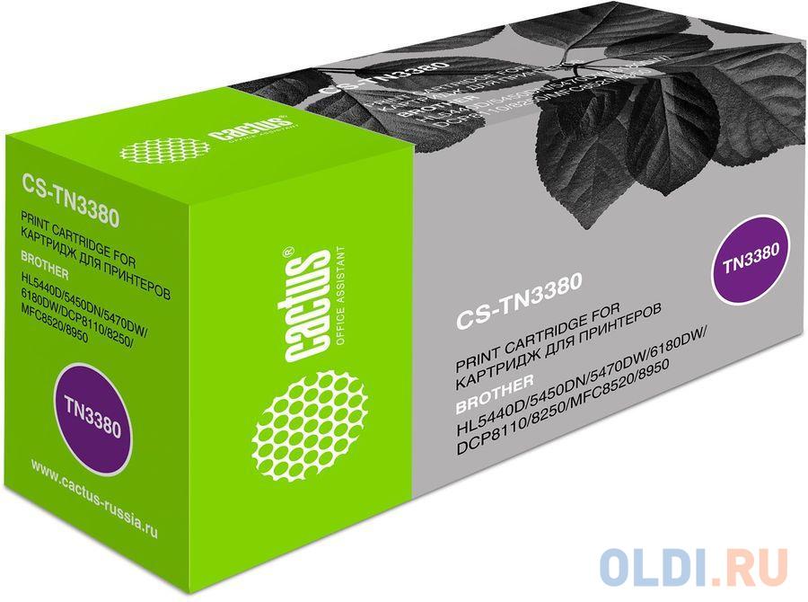 Тонер-картридж Cactus CS-TN3380 для принтеров Brother HL5440D/5450DN/5470DW/6180DW черный 8000стр