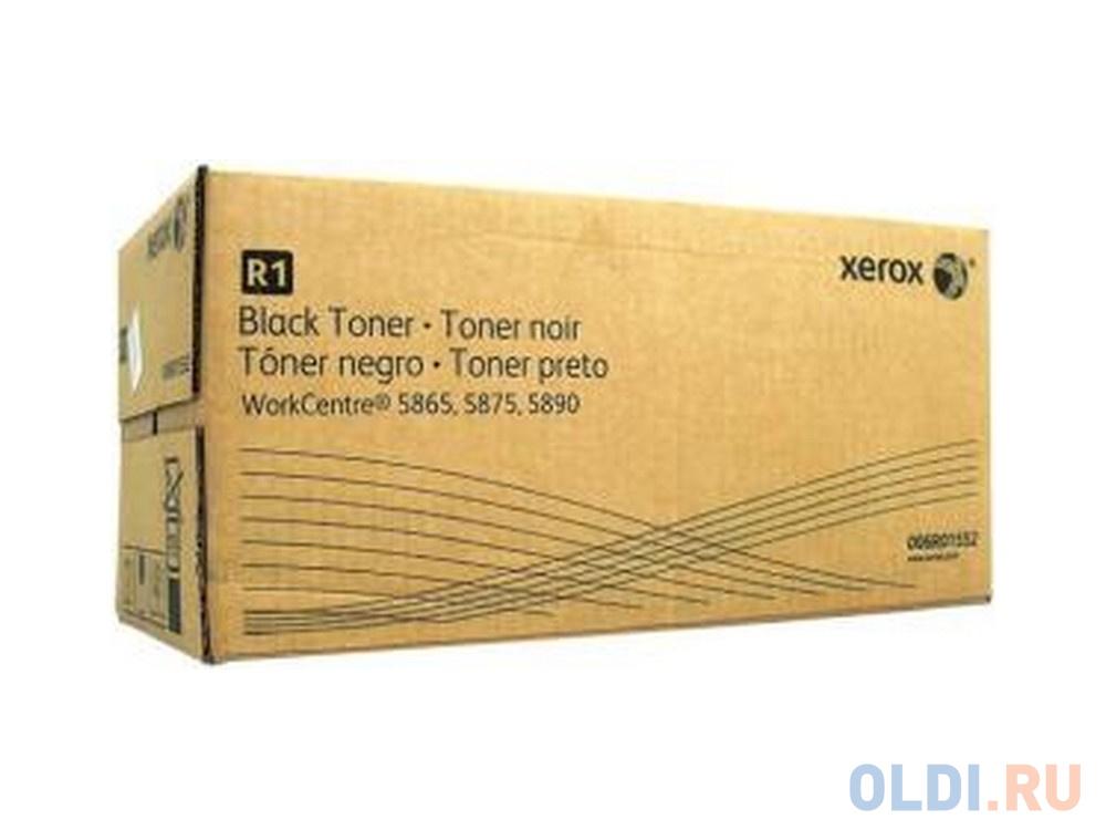Тонер-Картридж Xerox 006R01552 для WC 5865/5875/5890 черный 110000стр