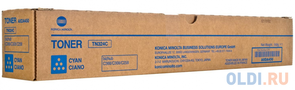 Тонер Konica Minolta CLI-471C 26000стр Голубой.