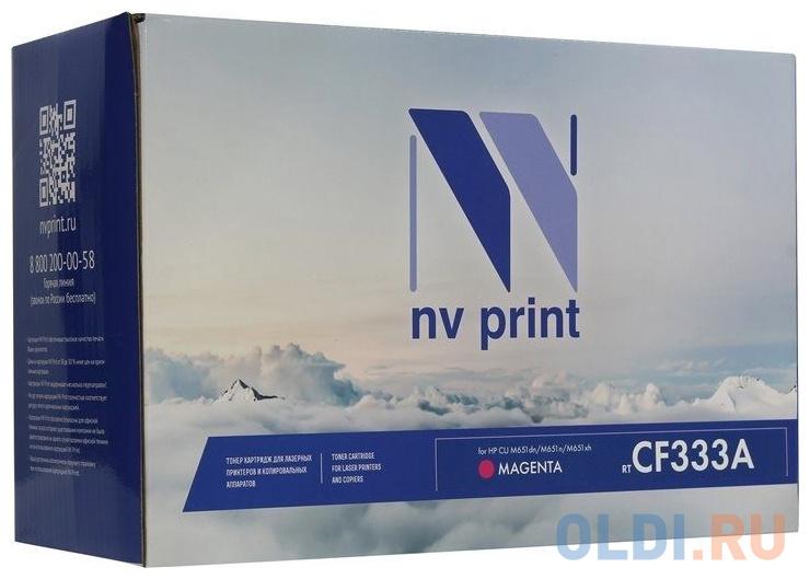 Картридж NV-Print CF333A 15000стр Пурпурный картридж nv print ce273a ce273a 15000стр пурпурный