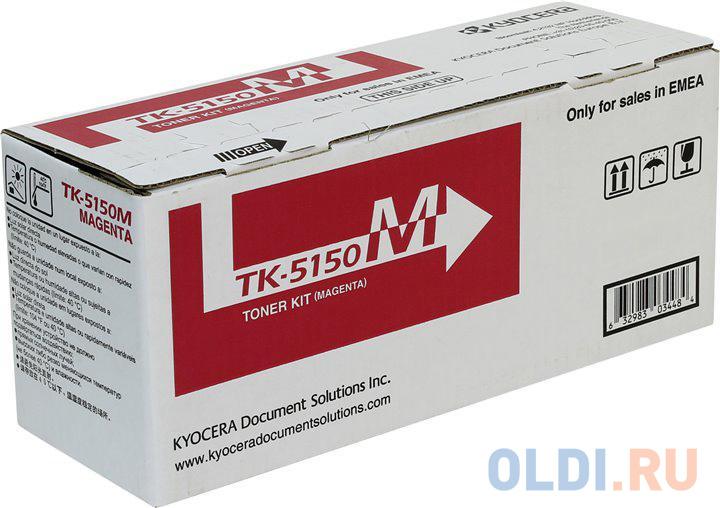 Картридж Kyocera Mita TK-5150M для Kyocera ECOSYS P6035cdn ECOSYS M6035cidn ECOSYS M6535cidn 10000 Пурпурный 1T02NSBNL0 мфу kyocera ecosys m2235dn