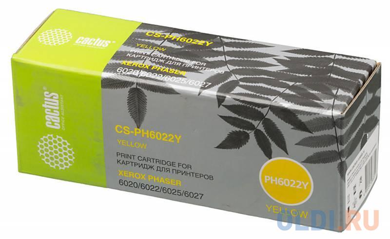 Картридж Cactus CS-PH6022C 1000стр Желтый картридж cactus cs tk5205y желтый