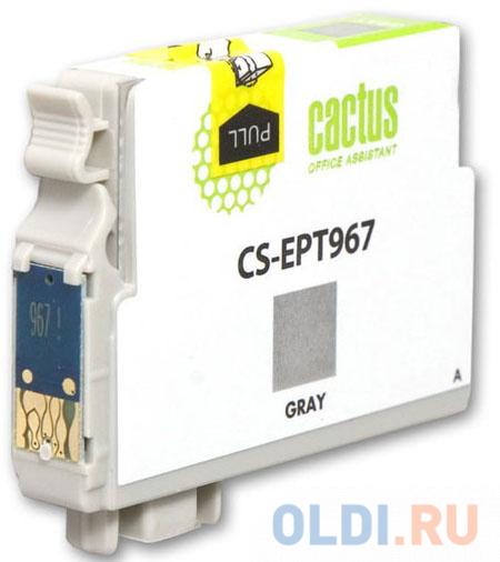 Картридж Cactus CS-EPT967 для Epson Stylus Photo R2880 серый фото