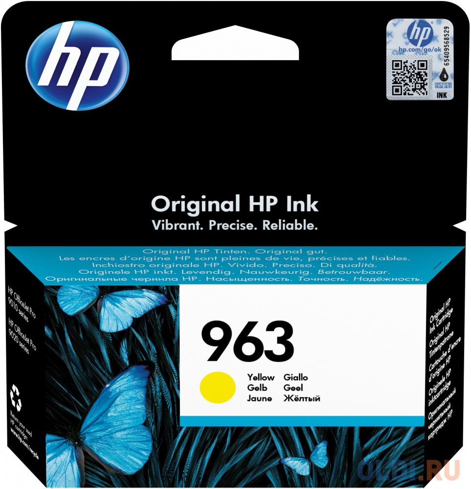 Картридж струйный HP 963 3JA25AE желтый (700стр.) для HP OfficeJet Pro 901x/902x/HP фото