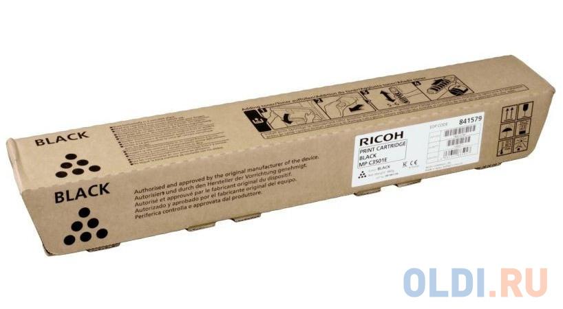 Картридж Ricoh MP C3501E для  Ricoh Aficio MP C3001/C3001AD/C3501/C3501AD черный 841579 842047.